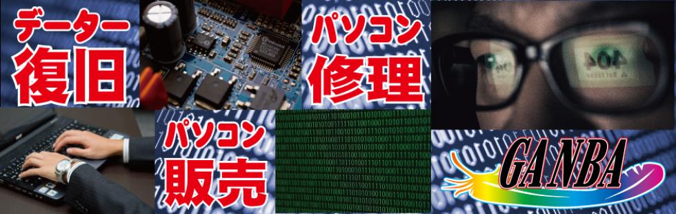 国産品 B150搭載 【mATX】(品) Intel ASUSTeK マザーボード LGA1151対応 B150M-A/M.2-その他パソコン・PC周辺機器